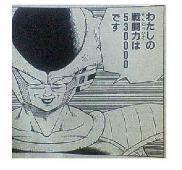 2010012623232893c