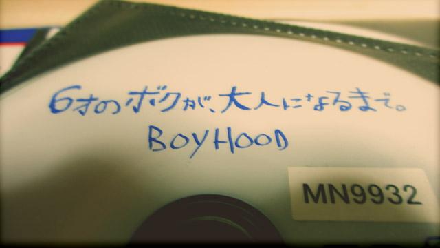 boku6sai