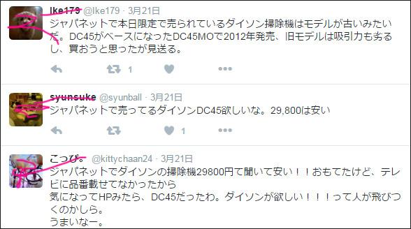 japannet_bazook1