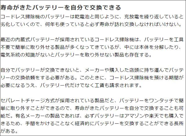review_kakikata02