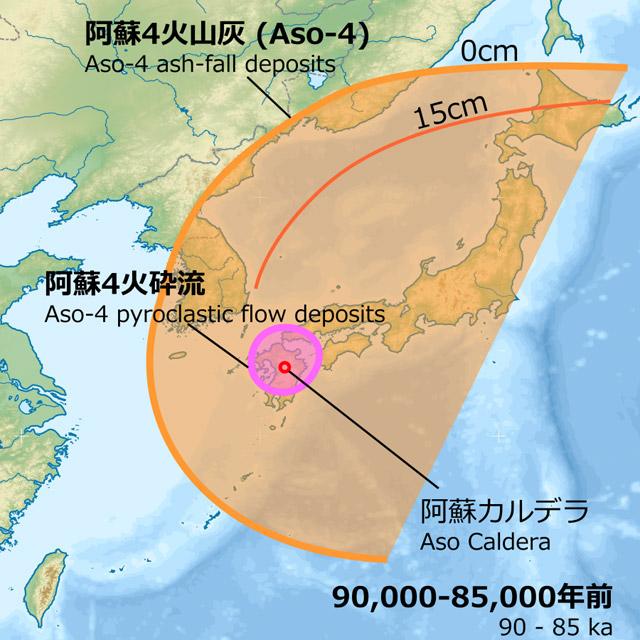 阿蘇4火砕流と阿蘇4テフラの範囲
