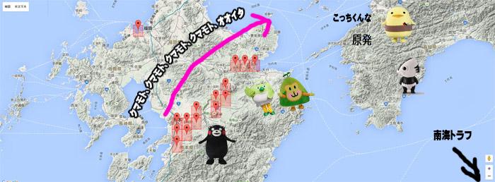 熊本、大分、震源地まとめ