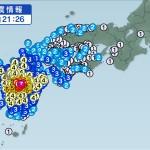 http://www.sting-wl.com/kumamoto-jishin.html
