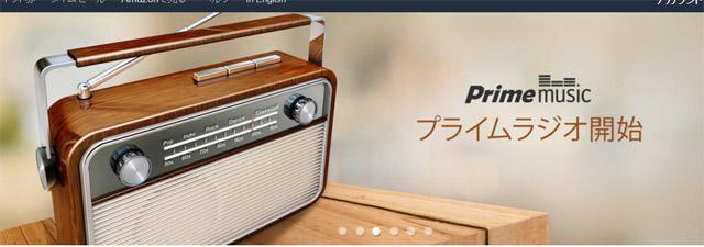 radioamazoo