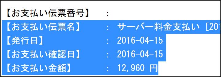 xsever2016416
