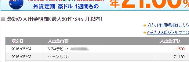 adas2016514