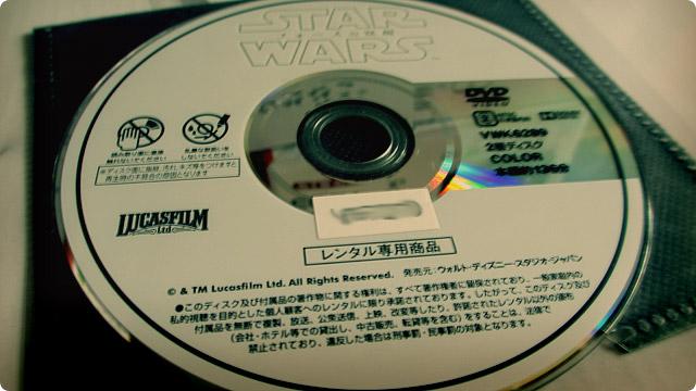 dvd2016529