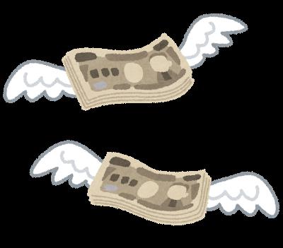 アベちゃん低所得者に1万5千円給付