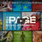 高畑淳子 ライブ動画