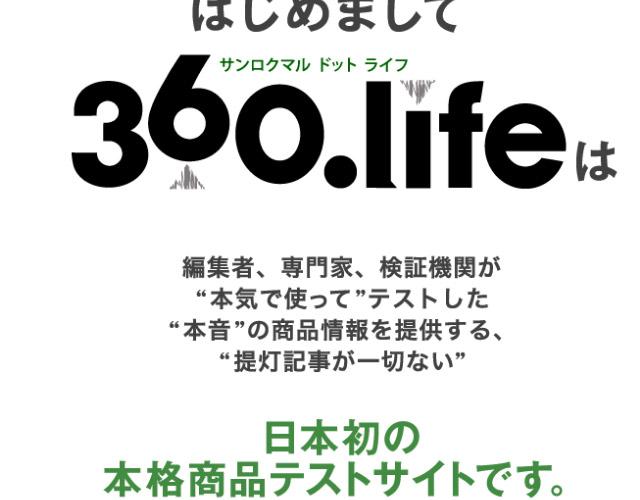 360life