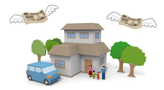 資産と負債の違い