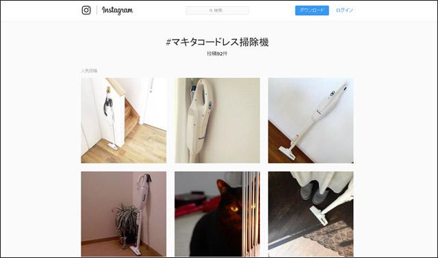 インスタグラム(Instagram)の画像や動画をブログに貼り付ける方法