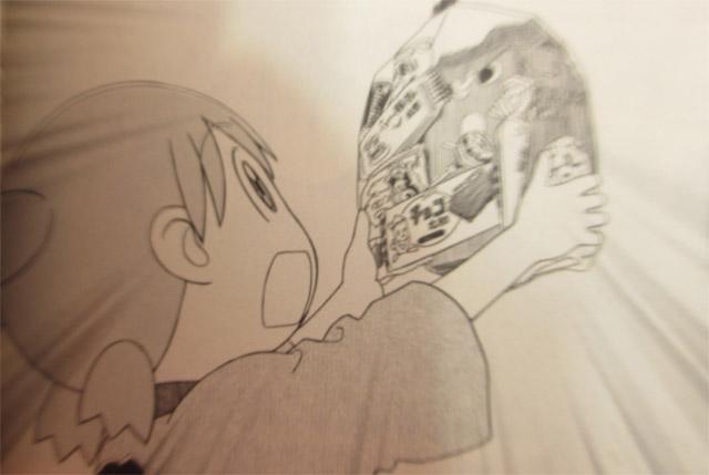 ke-taiyotubato1