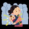ベイビーハラスメント 赤ちゃんの泣き声よりバズった記事の独り言のほうが五月蝿くなったまき