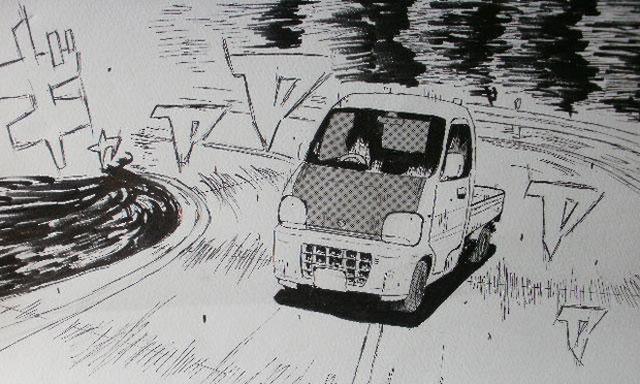 軽トラック 峠