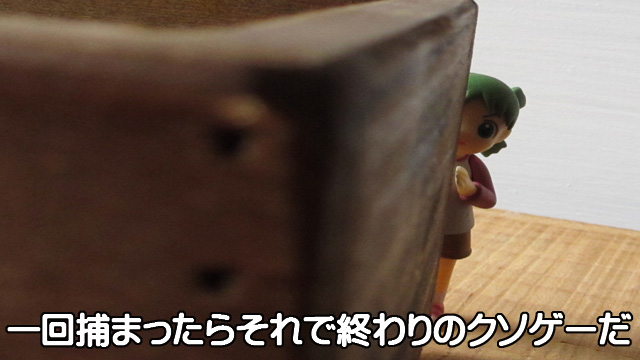 よつばと! フィギュアコレクション vol.2