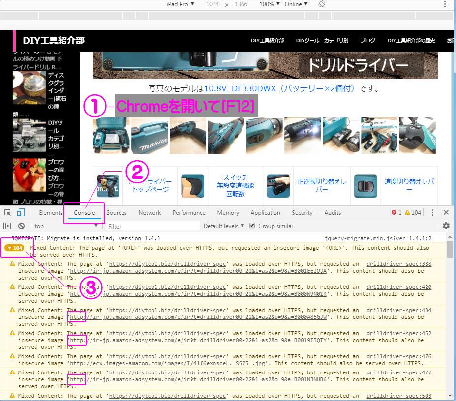 http://からはじまるURLを一瞬で見つける方法