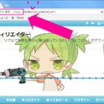 バカでも分かるWordPressで作ったサイトをSSL化する方法「エックスサーバー編」