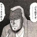 2019/9/25 Google コアアップデート(クラーケン)発動