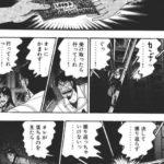 カイジ(石田さん)