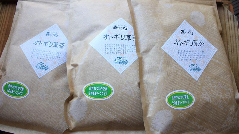 オトギリ草茶(セントジョーンズワート)お茶 レビュー